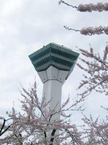 goryoukakutawa